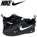 Nike aj7747 001 sk a