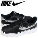 Nike aj7748 001 sk a