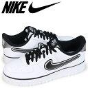 Nike aj7748 100 sk a