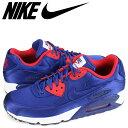 Nike ao1063 400 sk a