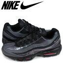 Nike ao2450 001 sk a