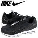 Nike aq4129 002 sk a