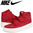 Nike aq7924 601 sk a