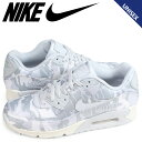 Nike aq9721 001 sk a