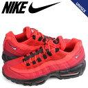 Nike at2865 600 sk a
