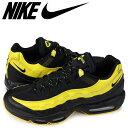 Nike av7939 001 sk a