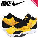Nike bq9632 700 sk a