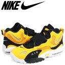Nike bv1165 700 sk a