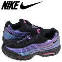 Nike 538416 021 sk a
