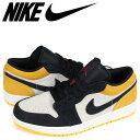 Nike 553558 127 sk a