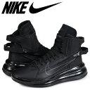 Nike ao2110 001 sk a