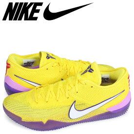 【最大2000円OFFクーポン】 NIKE KOBE NXT 360 Lakers ナイキ コービー スニーカー メンズ イエロー AQ1087-700