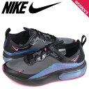 Nike ar7410 001 sk a