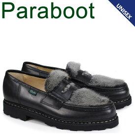 パラブーツ PARABOOT ランス ローファー シューズ メンズ レディース REIMS ブラック 黒 102985