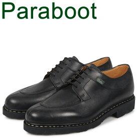 パラブーツ PARABOOT アヴィニョン シューズ ビジネスシューズ メンズ レディース AVIGNON ブラック 黒 705109 [4/7 追加入荷]