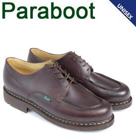 パラブーツ PARABOOT シャンボード CHAMBORD シューズ チロリアンシューズ 710707 メンズ レディース ブラウン