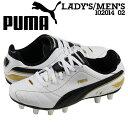 Puma-102014-02-a