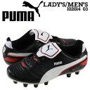 Puma-102014-03-a