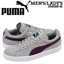 Puma-356568-61-a