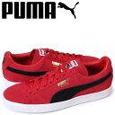 Puma 363242 25 sk a