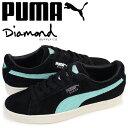 Puma 36565001 sk a