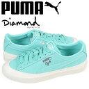 Puma 36565101 sk a
