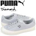 Puma 36565102 sk a