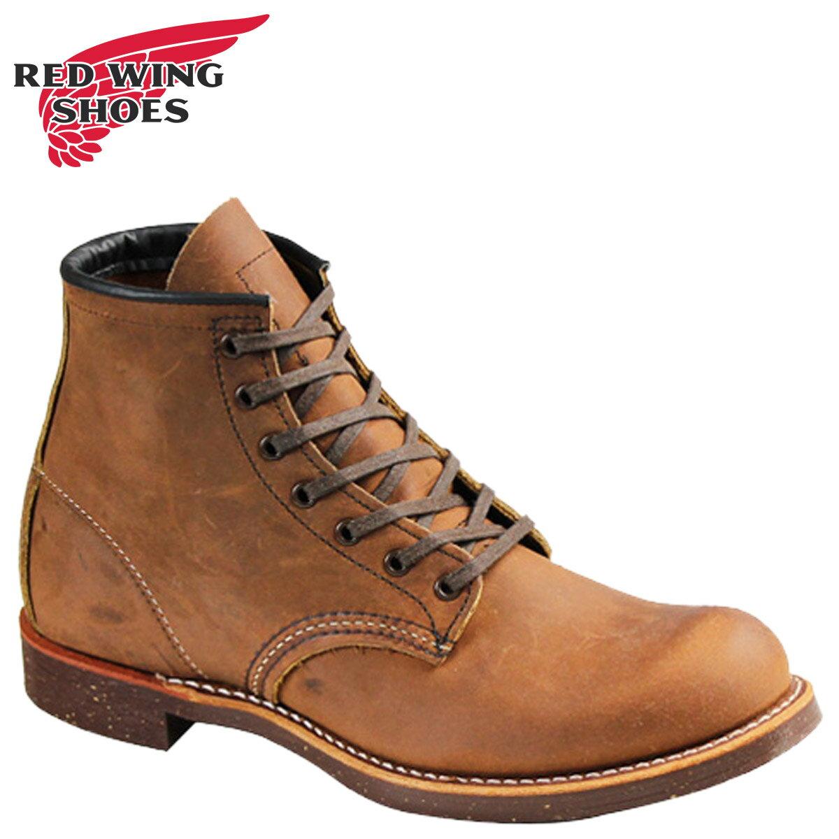 レッドウィング RED WING ブーツ アイリッシュセッター BLACKSMITH ブラックスミス Dワイズ 2962 3342 レッドウイング