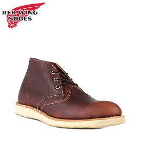 レッドウィング RED WING ブーツ チャッカブーツ クラシック メンズ CLASSIC CHUKKA Dワイズ ブラウン 3141