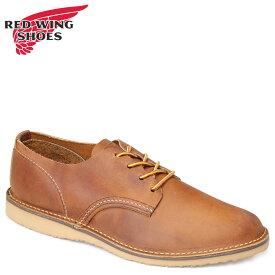 レッドウィング RED WING オックスフォード シューズ メンズ WEEKENDER OXFORD Dワイズ ブラウン 3303