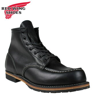 Redwing RED WING Beckman boots 9015 Beckman Moc Toe Boots leather mens Made in USA Red Wing