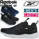 リーボック フューリーライト スニーカー Reebok FURYLITE SP メンズ レディース AQ9954 AQ9955 靴 ブラック ネイビー