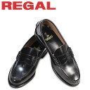 リーガル ローファー メンズ REGAL 2177N ビジネスシューズ 学生 ブラック 靴 メンズ [4/10 追加入荷]