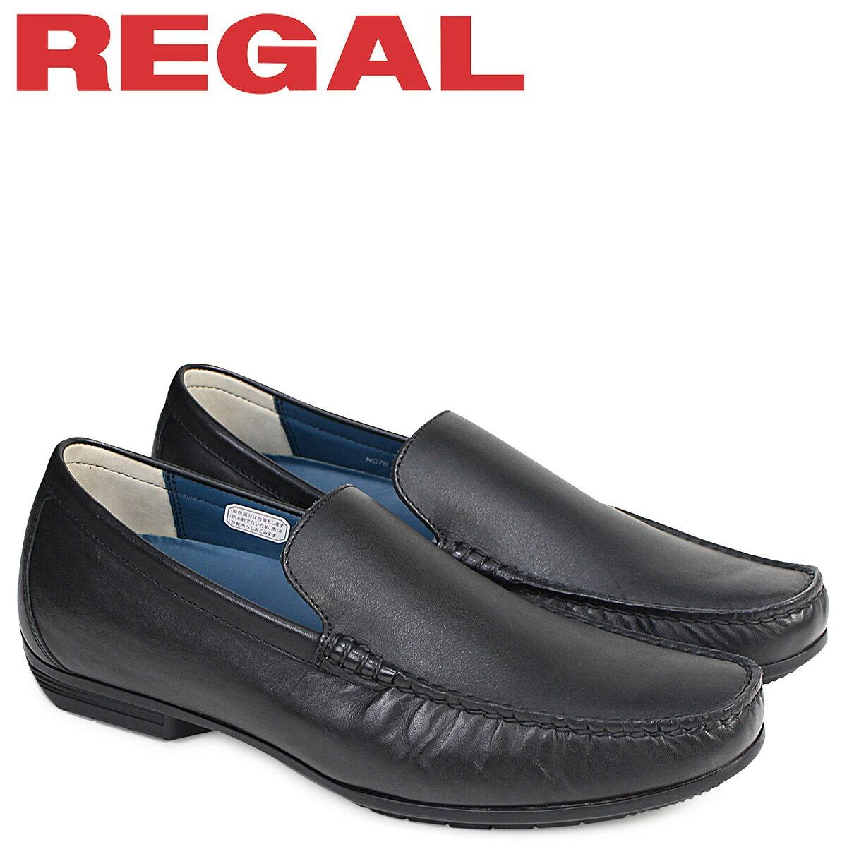リーガル 靴 メンズ REGAL ヴァンプ 56HRAF ドライビングシューズ カジュアル ブラック [8/7 追加入荷]