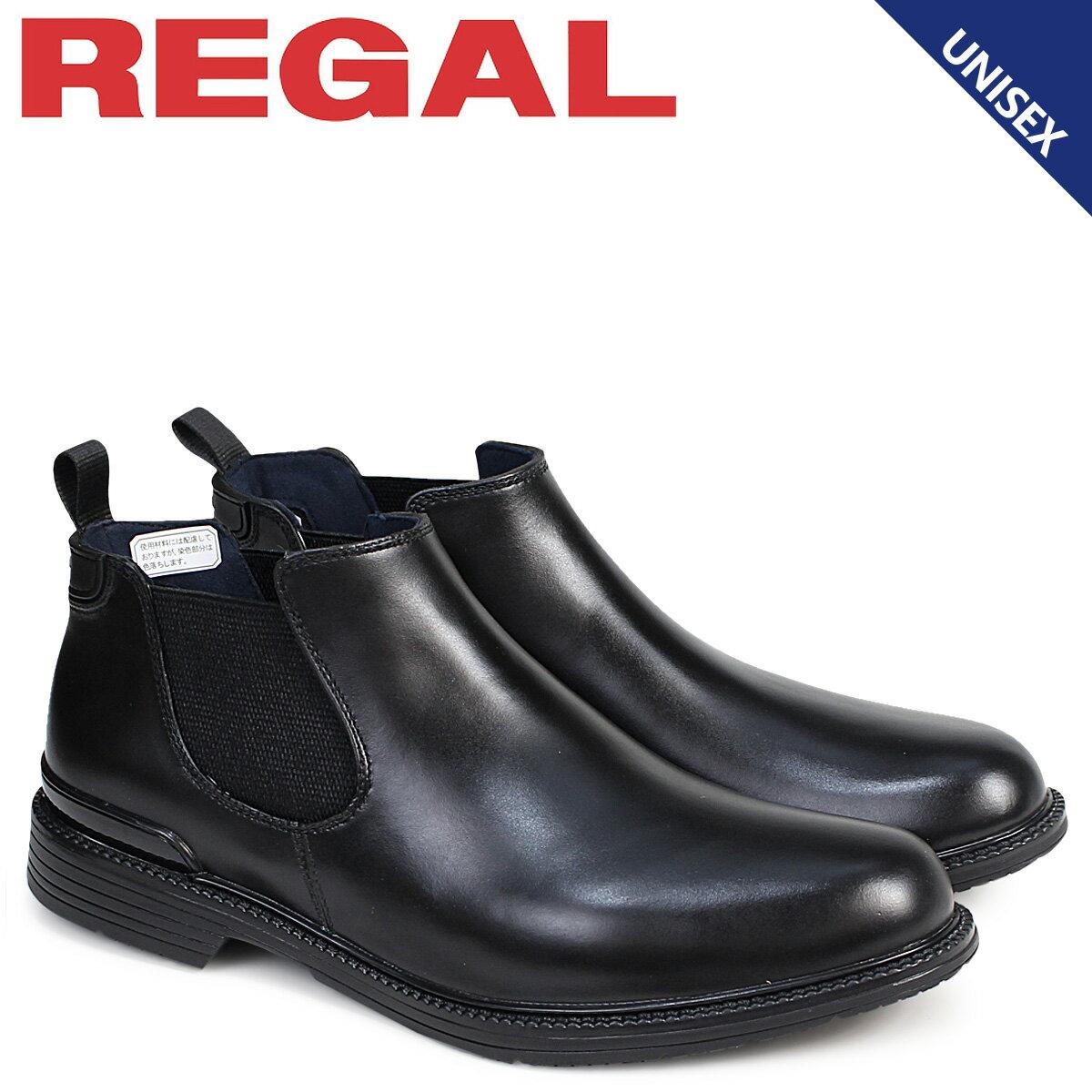 リーガル 靴 メンズ レディース REGAL レインブーツ 57GR ビジネスシューズ サイドゴア ブラック 防水 [2/26 追加入荷]