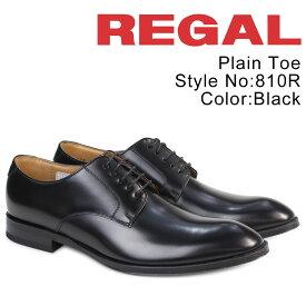 リーガル REGAL 靴 メンズ プレーントゥ 810RAL ビジネスシューズ 日本製 ブラック