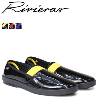 Riviera slip-ons RIVIERAS men VINYL SMORKING 1447 1448 1449 shoes [2/3 Shinnyu load]