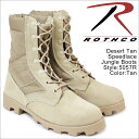 ロスコ ブーツ ROTHCO デザートブーツ ミリタリーブーツ DESERT TAN SPEEDLACE JUNGLE BOOTS 5057R メンズ [EOF...