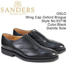 【最大2000円OFFクーポン】 サンダース SANDERS ミリタリー オックスフォード シューズ ウイングチップ ビジネス OSLO 9371B メンズ ブラック