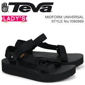 【決算SALE】 Teva テバ サンダル レディース ミッドフォーム ユニバーサル MIDFORM UNIVERSAL ブラック 1090969
