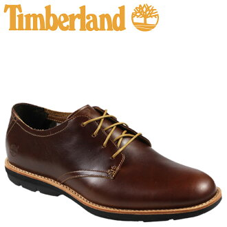 [賣出] 天伯倫天伯倫衛士肯普頓牛津鞋 EK 肯普頓牛津磨砂男裝 9006B 布朗
