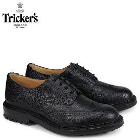 トリッカーズ Trickers ウイングチップ シューズ ILKLEY 5ワイズ メンズ ブラック 3087