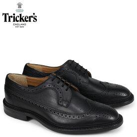 【最大2000円OFFクーポン】 トリッカーズ Trickers ウイングチップ シューズ RICHARD 5ワイズ メンズ ブラック 5164