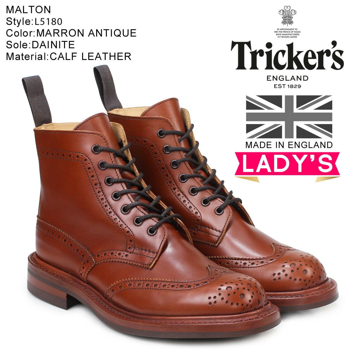 【最大2000円OFFクーポン】 トリッカーズ Tricker's レディース カントリーブーツ MALTON L5180 4ワイズ