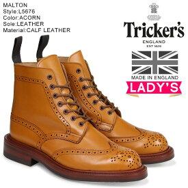 トリッカーズ Trickers レディース カントリーブーツ STEPHY L5676 4ワイズ ライトブラウン