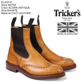 トリッカーズ Trickers サイドゴアブーツ HENRY M2754 5ワイズ メンズ