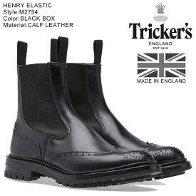 トリッカーズ Trickers サイドゴアブーツ HENRY ELASTIC BROGUE BOOT 5ワイズ メンズ ブラック M2754