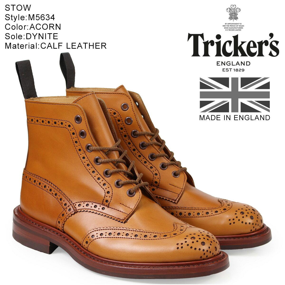 【最大2000円OFFクーポン】 トリッカーズ Tricker's カントリーブーツ STOW M5634 5ワイズ メンズ ライトブラウン