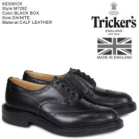 トリッカーズ Trickers ウイングチップ シューズ KESWICK M7292 5ワイズ メンズ
