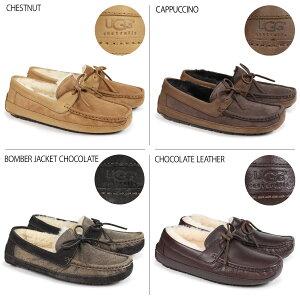 アグUGG楽天最安値送料無料正規通販靴ブーツシューズスニーカームートンブーツクラッシックミニモカシンダコタベイリーボタンメンズ